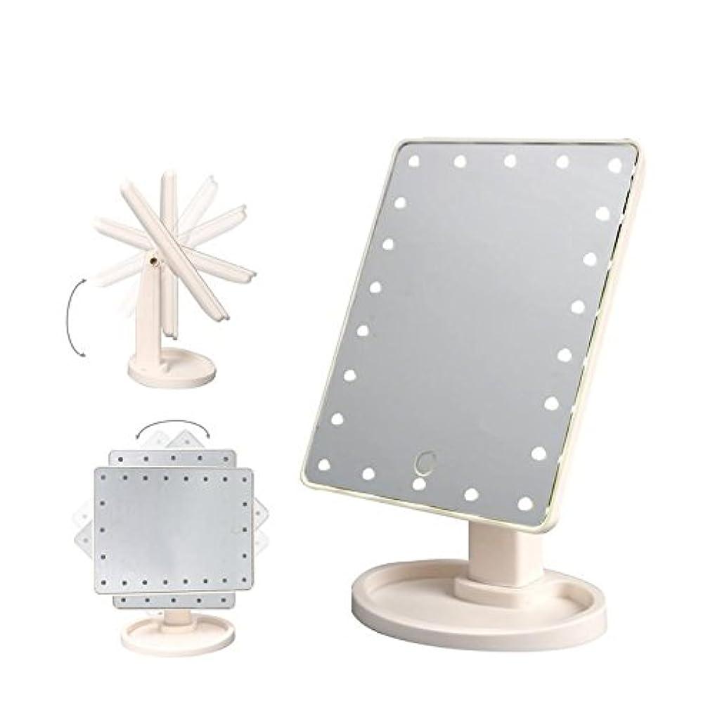 形状セットアップ構築するLED化粧鏡 浴室鏡 卓上鏡 メイク鏡 ライト?メイクアップミラー 180度回転式  角度&明るさ調整可能 (ホワイト)