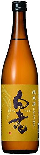 白老 [純米酒]