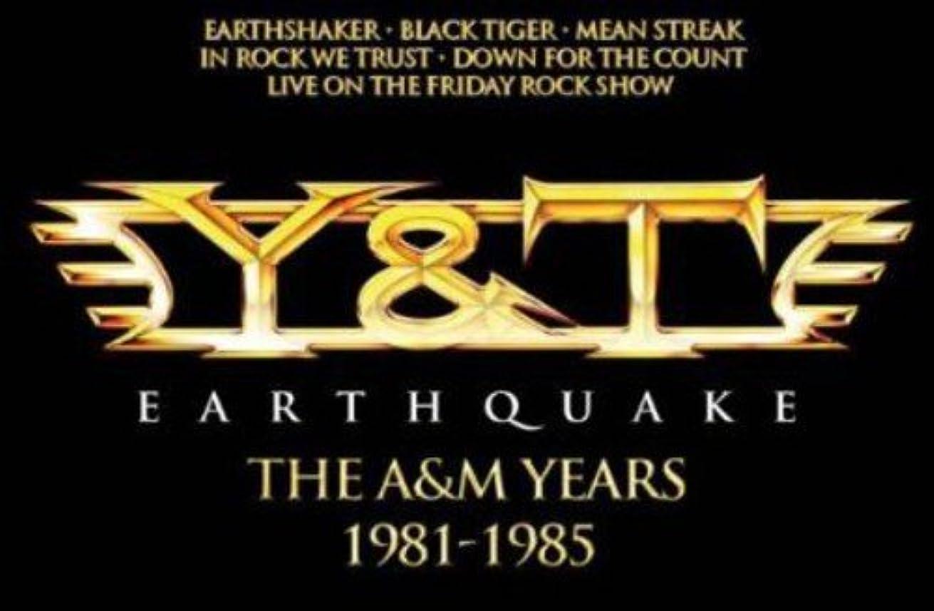 Earthquake The Am Years 1981 1985 V241725985359766
