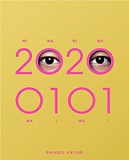 20200101 (初回限定・GOLD BANG!)(特典なし)
