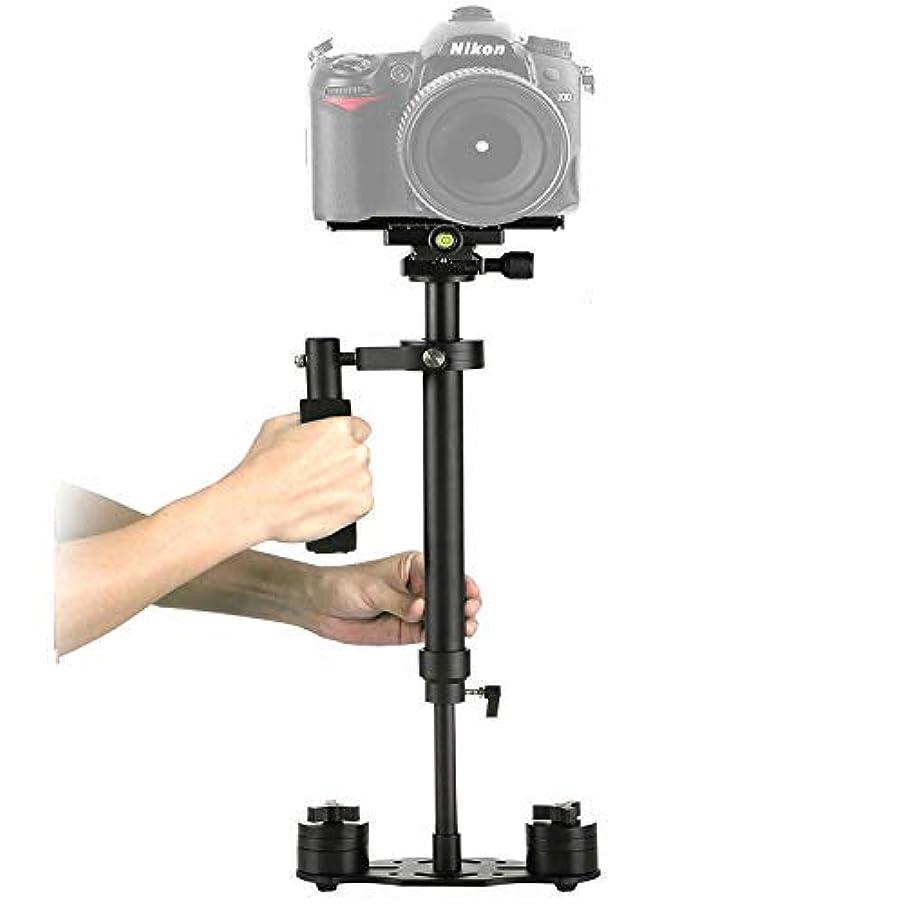 SuteFoto S60 Stabilizer for Camera 24