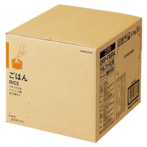 コクヨ 長期保存 備蓄用アルファ化米 白米・五目ご飯・わかめご飯 30袋入り(3種×各10袋) DRP-FMR4
