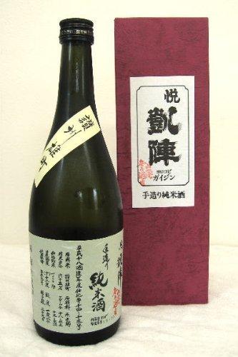 悦凱陣 山廃純米 讃州雄町 生原酒 720ml