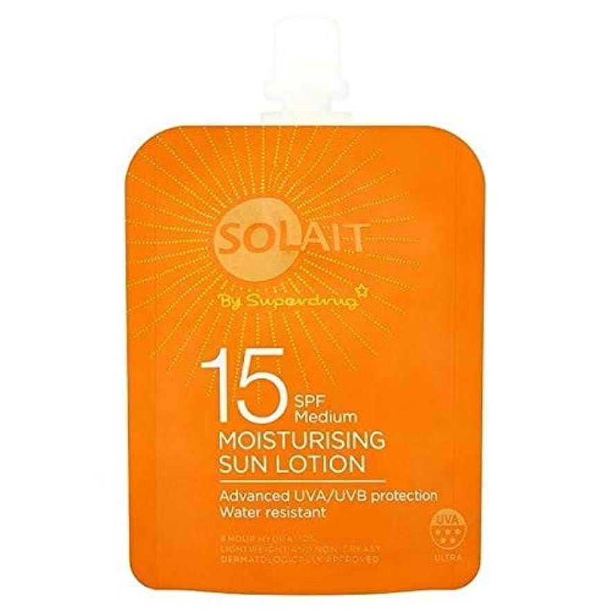 生活翻訳する服を洗う[Solait] SolaitポーチSpf15の50ミリリットル - Solait Pouch SPF15 50ml [並行輸入品]