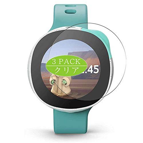 VacFun 3 Piezas Claro Protector de Pantalla, compatible con Vodafone Neo Smartwatch...