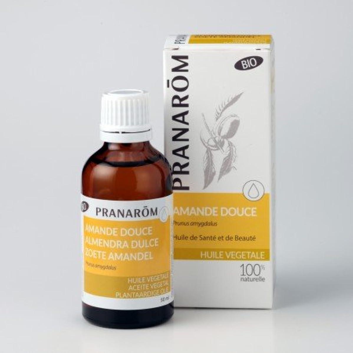 楽しい上院議員港プラナロム ( PRANAROM ) 植物油 スィートアーモンド油 ( スイートアーモンド油 ) 50ml 12640 スイートアーモンドオイル キャリア...
