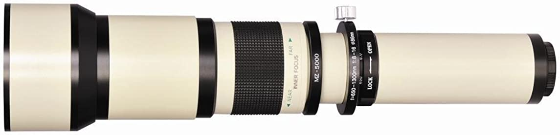 650-1300mm High Definition Telephoto Zoom Lens for Canon T1i, T2i, T3, T3i