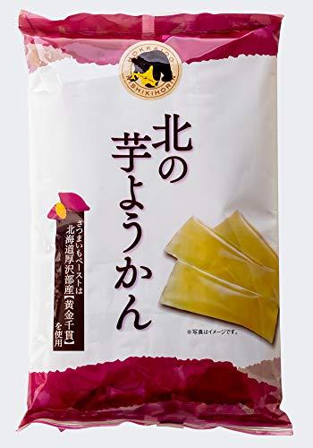 北の芋ようかん 14本入(北海道厚沢部産 黄金千貫使用)個包装で食べやすいスティックタイプのいも羊羹 おやつやお茶菓子に最適なイモヨウカン