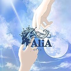 AliA「ゆびさき」の歌詞を収録したCDジャケット画像