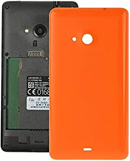 Battery case Jrc Frosted Surface Plastic Back Housing Cover for Microsoft Lumia 535(Black) Mobile phone accessories (Color...