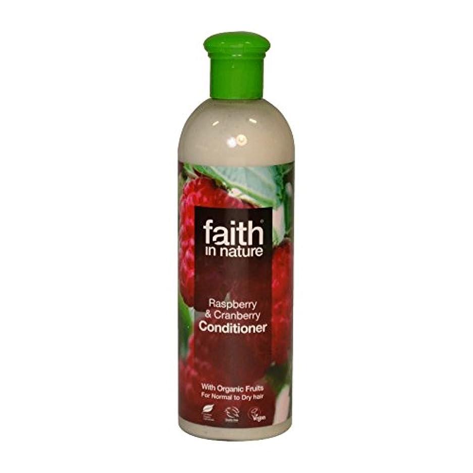 恐竜裸チェスFaith in Nature Raspberry & Cranberry Conditioner 400ml (Pack of 2) - 自然ラズベリー&クランベリーコンディショナー400ミリリットルの信仰 (x2) [並行輸入品]