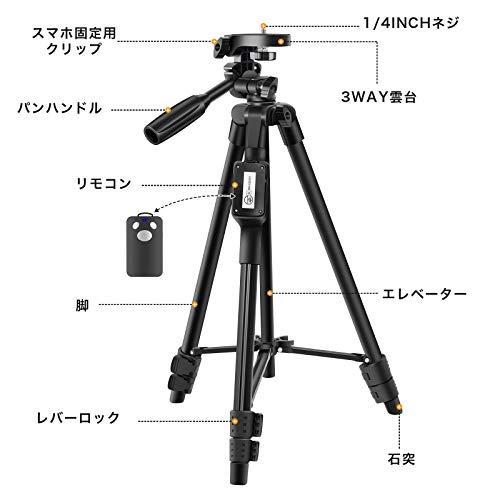 三脚スマホ三脚リモコン付きビデオカメラ一眼レフカメラミニ三脚さんきゃく3WAY雲台4段階伸縮360回転収納袋付きiPhone/Androidスマホ等対応…