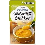 キユーピー やさしい献立 なめらか野菜 かぼちゃ 75g×6個 【区分4:かまなくてよい】