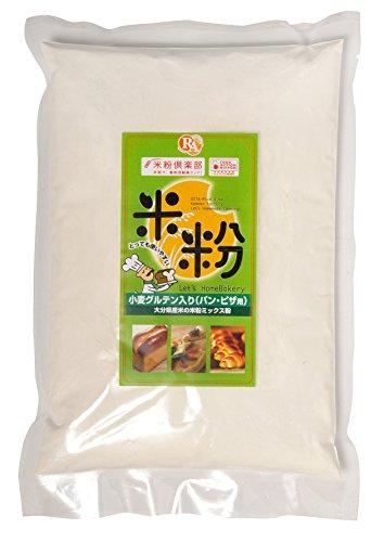 ◆ライスアルバ 大分県産 米粉(小麦グルテン入り)(パン・ピザ用)微細粉 500gx4袋