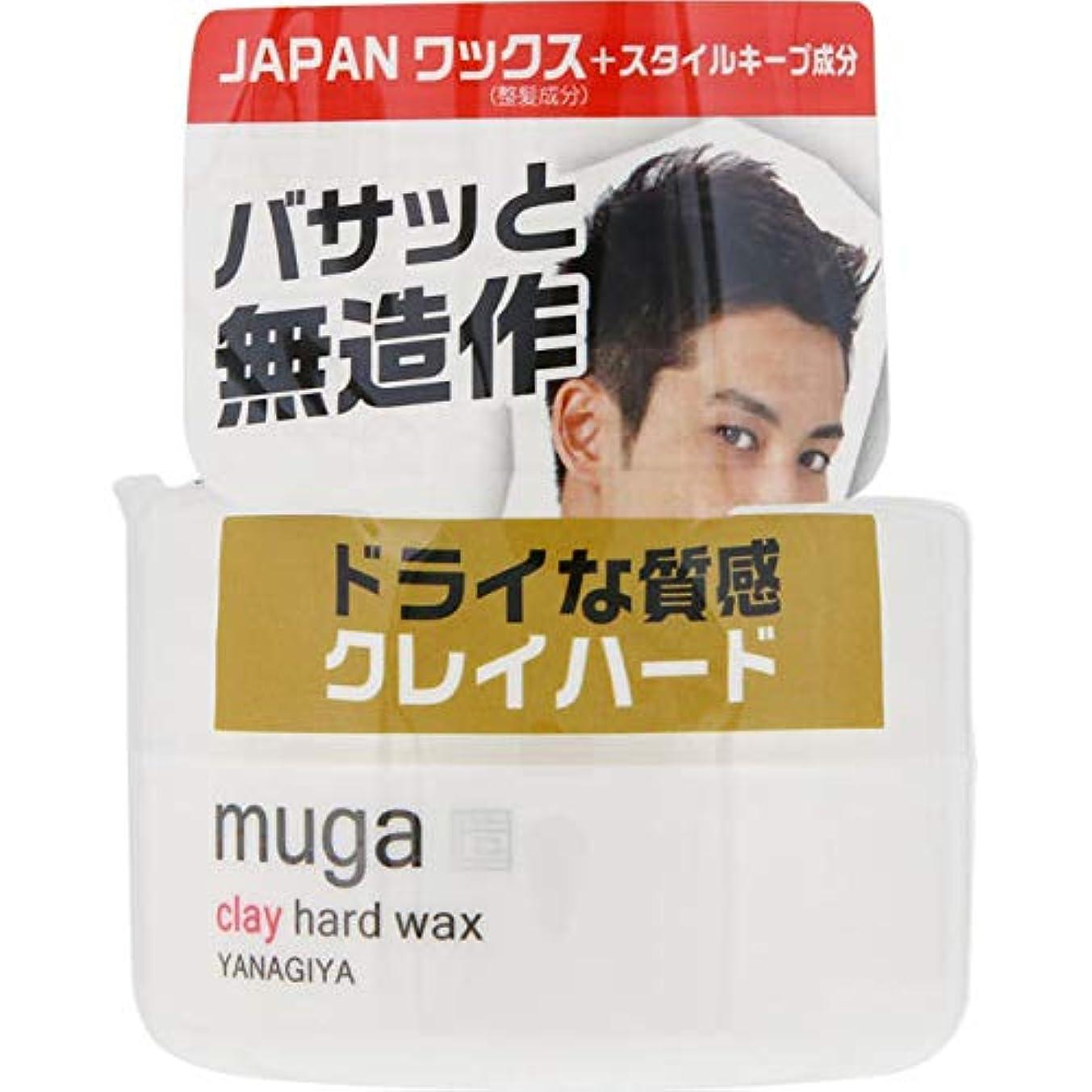 第九適切な真夜中MUGA クレイハードワックス 85g