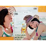 本田翼C1000 クリアファイル 2枚セット 2種類 シーセン レモンウォーターCM ハウスウェルネスフーズ タケダ 武田食品