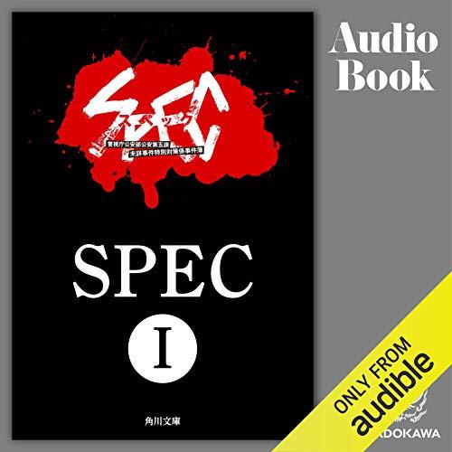 『SPEC I』のカバーアート