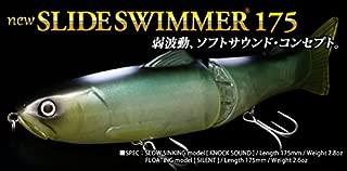 Slide Swimmer Deps 175 Floating #04 Ghost Ayu