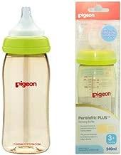 Best pigeon bottle sterilizer Reviews