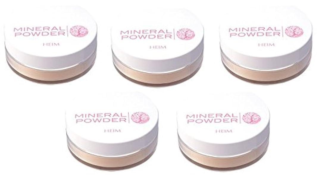 スノーケル祝うお世話になったハイム化粧品 新ミネラルパウダー(粉おしろい)6g X5個セット