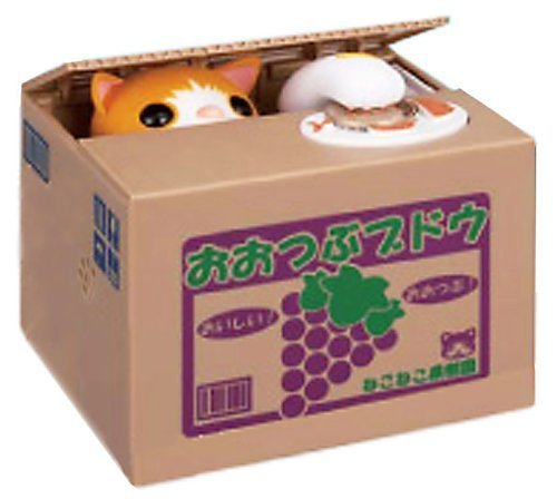 Tirelire Tia-Ve avec chat mignon voleur de pièce (Chatora)