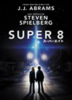 SUPER 8/スーパーエイト [DVD]