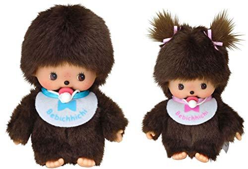 2 STK Monchhichi Bebichhichi Geschwisterpaar Mädchen und Junge Basic