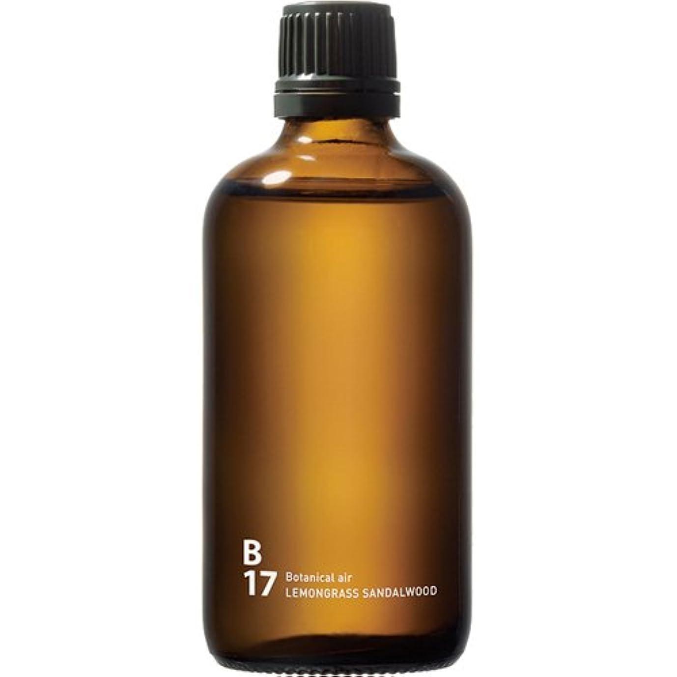 驚き十代の若者たちストローB17 LEMONGRASS SANDALWOOD piezo aroma oil 100ml