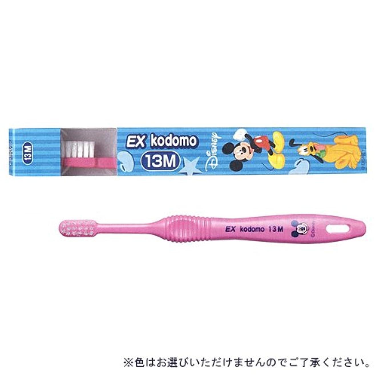 ベーシック精度ピックライオン DENT.(デント) EXコドモディズニー 13M