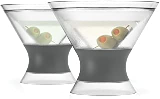 HOST Freeze Insulated Martini Cooling Cups Freezer Gel Chiller Double Wall Stemless..