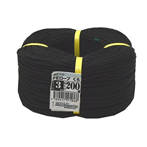 紺屋商事 作業用ロープPE(ポリエチレン)黒 直径約3mmx長さ約200m