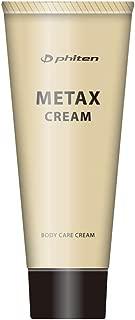Phiten Metax Massage and Skin Care Cream 2.29 oz