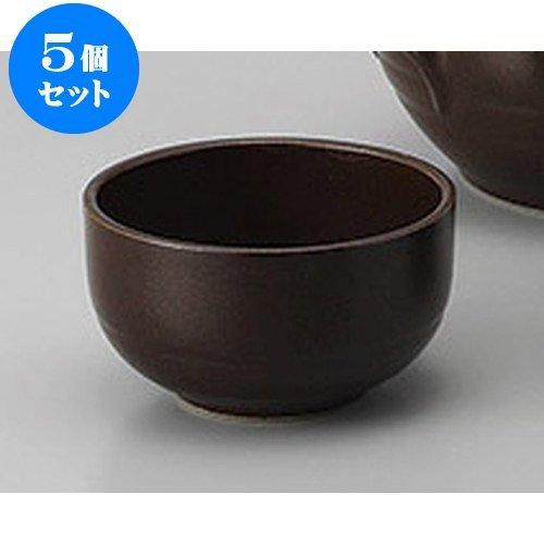 5個セット 冷酒 マッコリ碗 [9.7 x 5.5cm 240cc] 土物 【料亭 旅館 和食器 飲食店 業務用 器 食器】