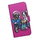 HUAWEI nova lite 3+ SIMフリー スマホケース 手帳型 プリントケース スマホ けいすけ サイドカー パグ フレンチブルドッグ SIDECAR 犬 ドッグ イヌ DOG バイク ヘルメット 擬人 きもかわ (s049)