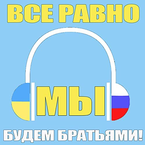 Алмаз Кашаев feat. Liron Nk