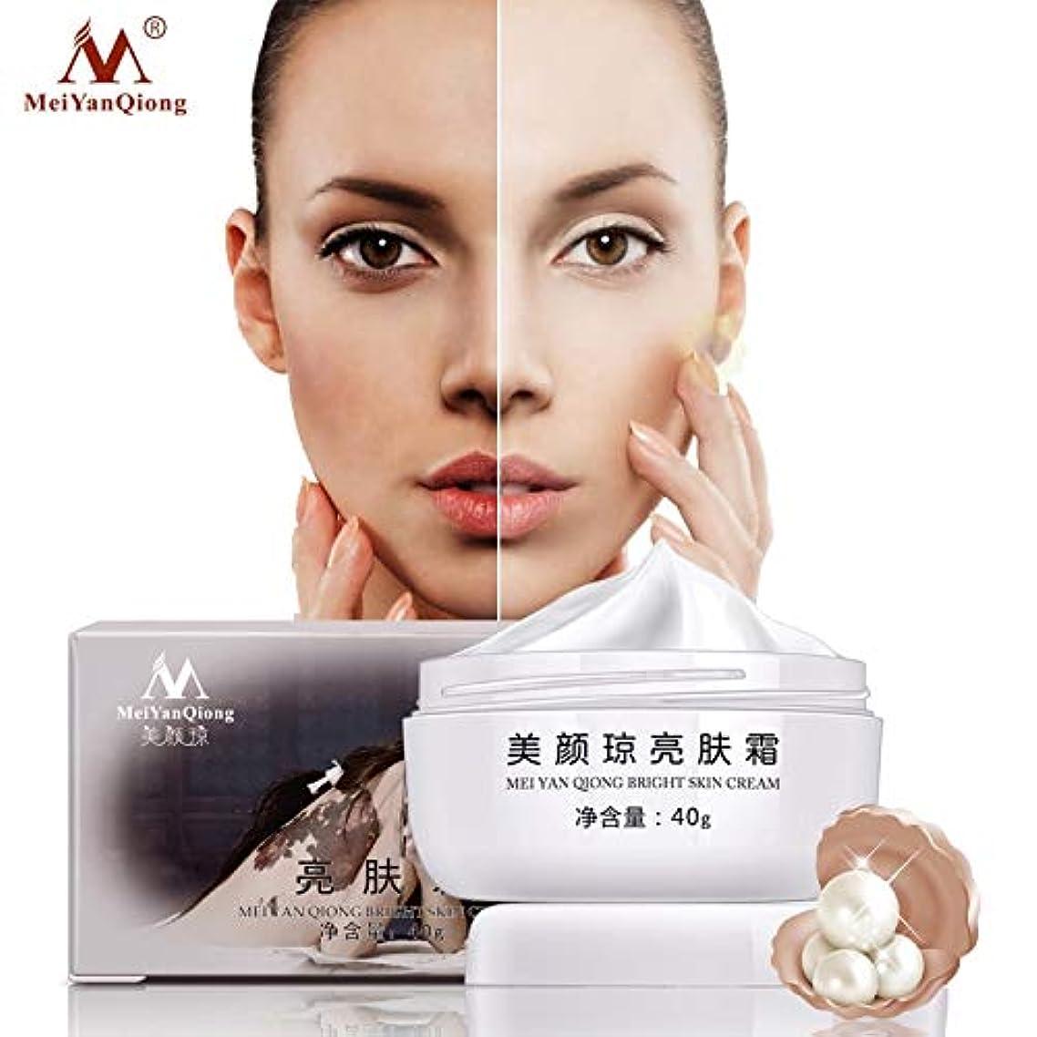 会話アッパー承認Meiyanqiongフェイスケアクリームダークスポットリムーバーライトニングクリームダークケアアンチそばかす寧クリーム