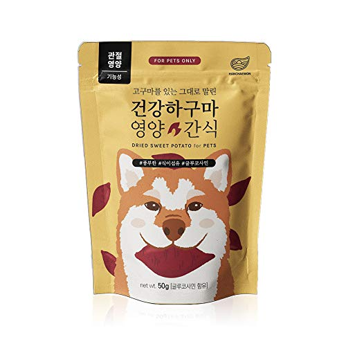 HANCHAE Dried Asian Sweet Potato Dog Treat 3 Packs Made from 100% South Korean Natural Sweet Potatoes Glucosamine Contained Human Grade Pet Snacks