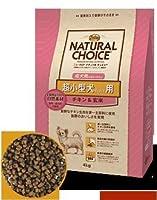 【リニューアル】【ニュートロナチュラルチョイス】超小型犬4kg以下用 成犬用 生後8ヶ月以上 チキン&玄米 4kg 3個セット