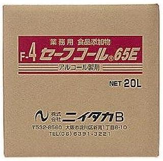 ニイタカ アルコール製剤セーフコール65E(F-4)20L(BIB) 食品添加物*コックは別売エタノール濃度 65.8%(容量) 58.0%(重量)