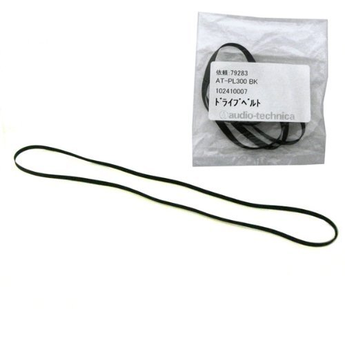 audio-technica ターンテーブル用交換ベルト AT-PL300USB・AT-PL300対応
