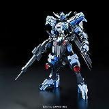 Bandai - Maquette Gundam - Gundam Vidar Gunpla Full MECH 1/100 18cm - 4573102568267 -