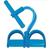 ZoneYan Cuerda Elástica de Pedal, Cuerda de Tensión Multifunción, Pedal Cuerdas de Tracción,...
