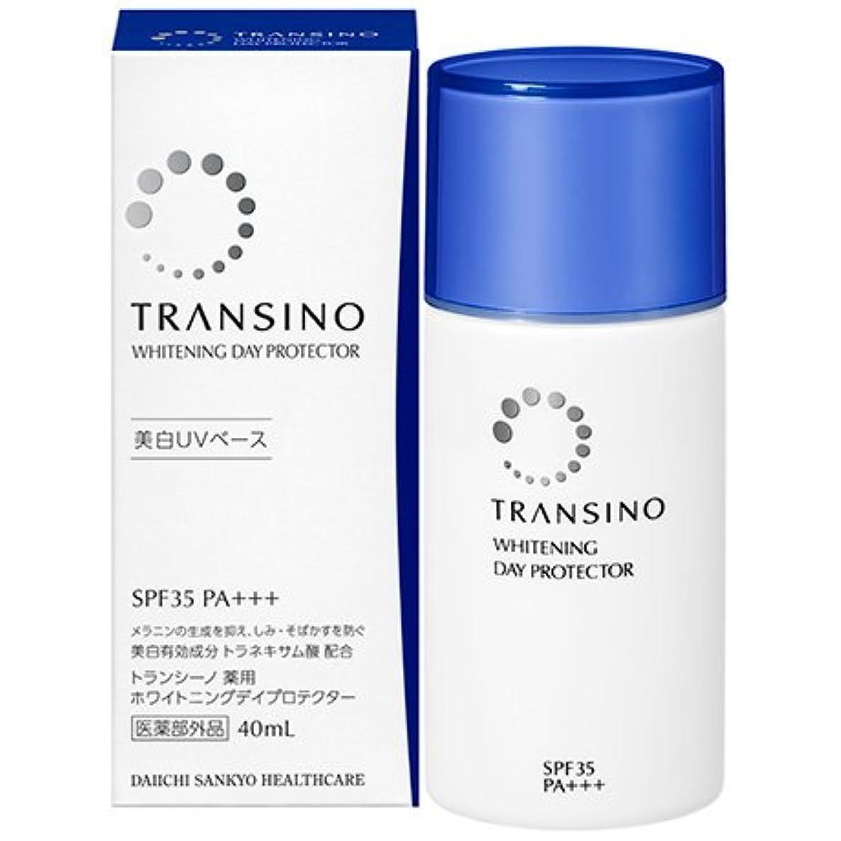 ブランド剃る不快なトランシーノ 薬用ホワイトニングデイプロテクター 40ml SPF35?PA+++ [並行輸入品]