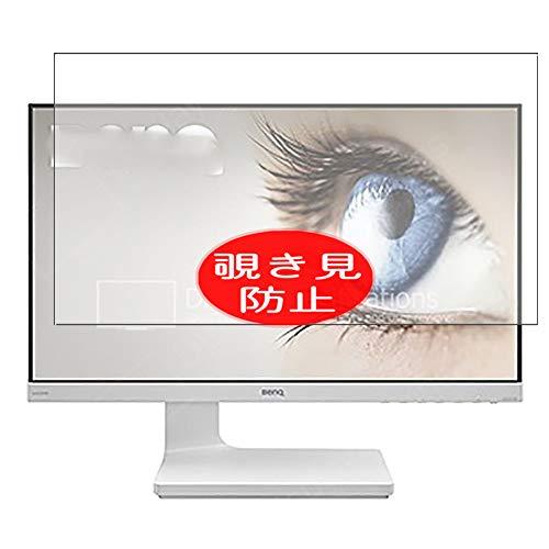 VacFun Anti Espia Protector de Pantalla para BenQ VZ2470 / VZ2470H 23.8' Display Monitor, Screen Protector Sin Burbujas...
