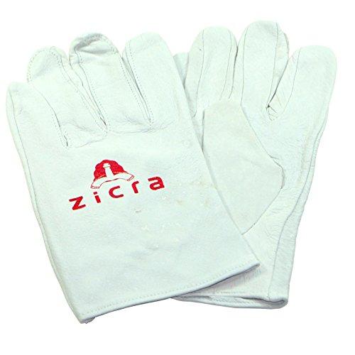 ジクラ (Zicra) 万能グローブ 小型爬虫類・小動物用