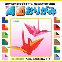 トーヨー 両面折紙 7.5 千羽鶴用 004001 【× 3 パック 】