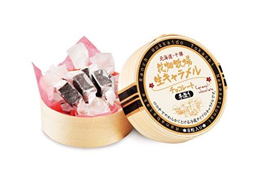 花畑牧場 生キャラメル チョコレート 8粒タイプ