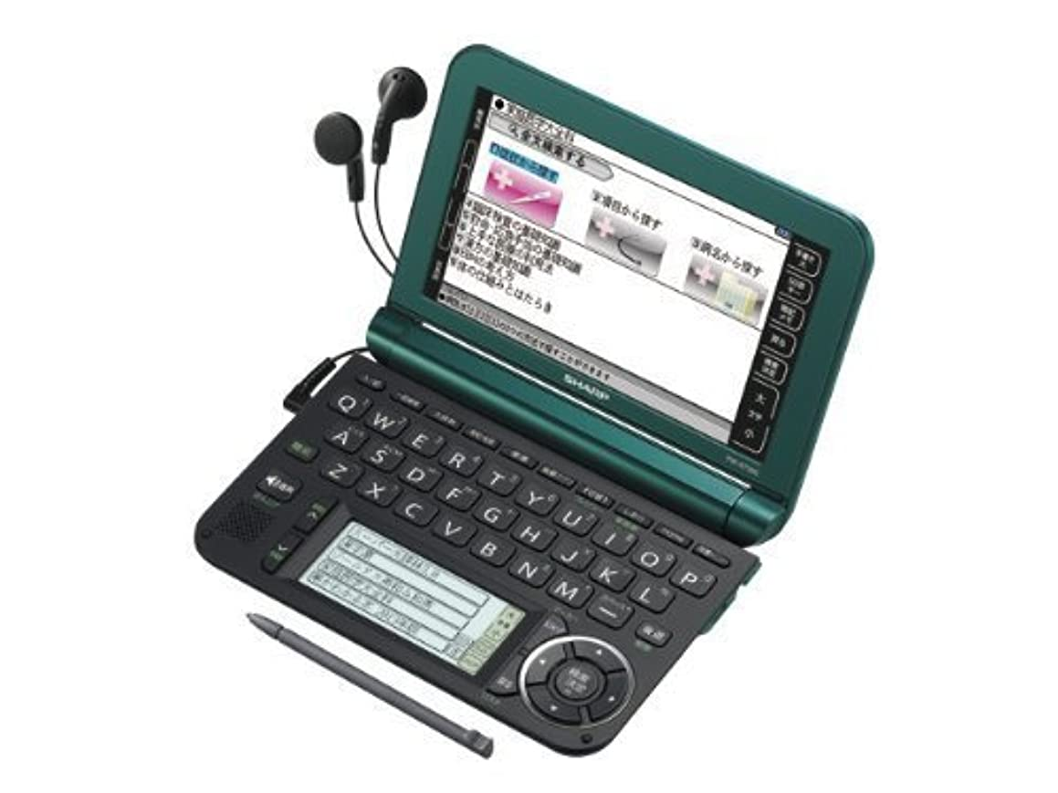 Sharp PW-A7300-G (Green) Touch Panel Japanese Electronic Dictionary (Japan Import)