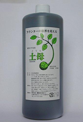 植物 活性剤 【土 母】(どうも) 1L