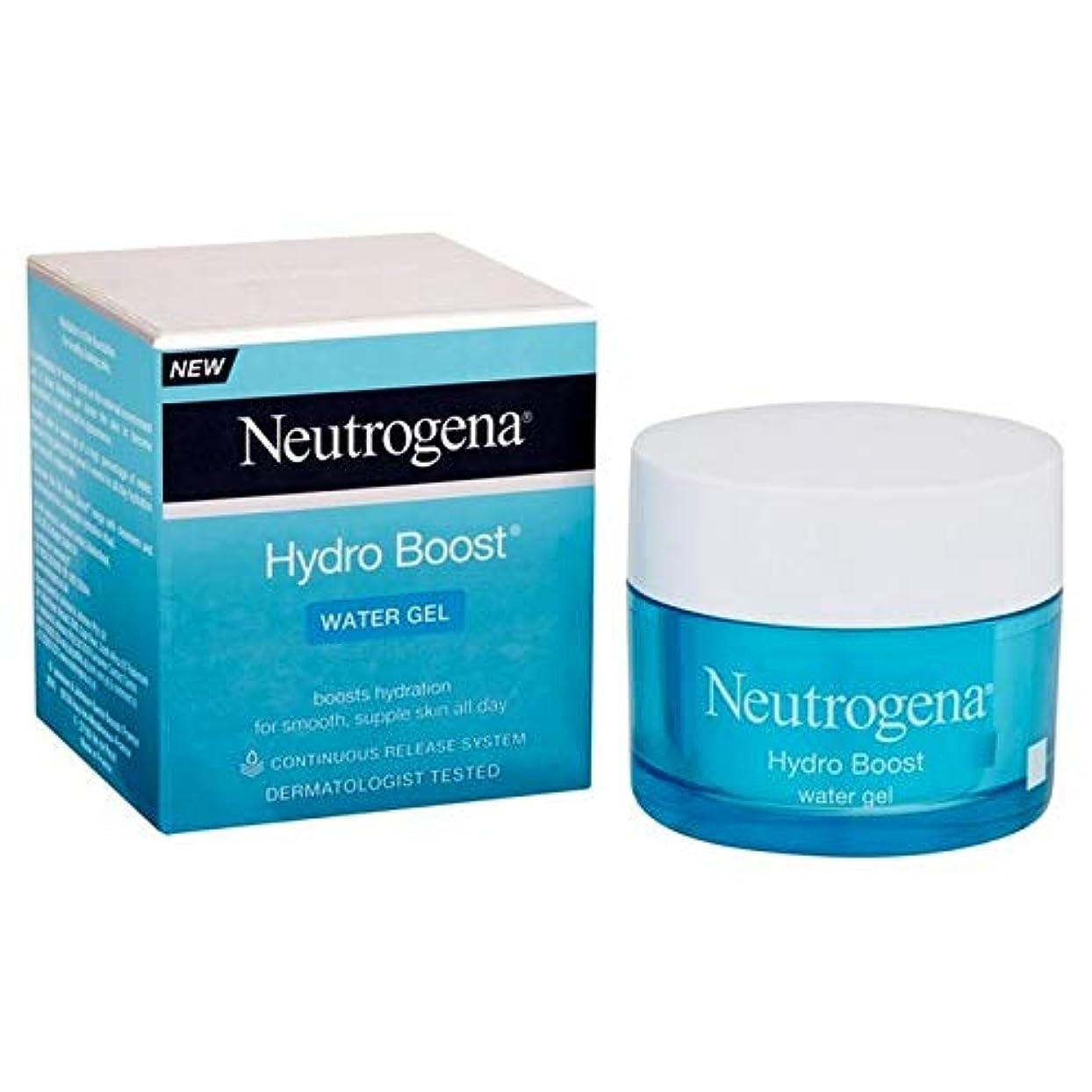 実質的に鳩咲く[Neutrogena ] ニュートロジーナ水力発電は、水ゲル50ミリリットルを後押し - Neutrogena Hydro Boost Water Gel 50ml [並行輸入品]